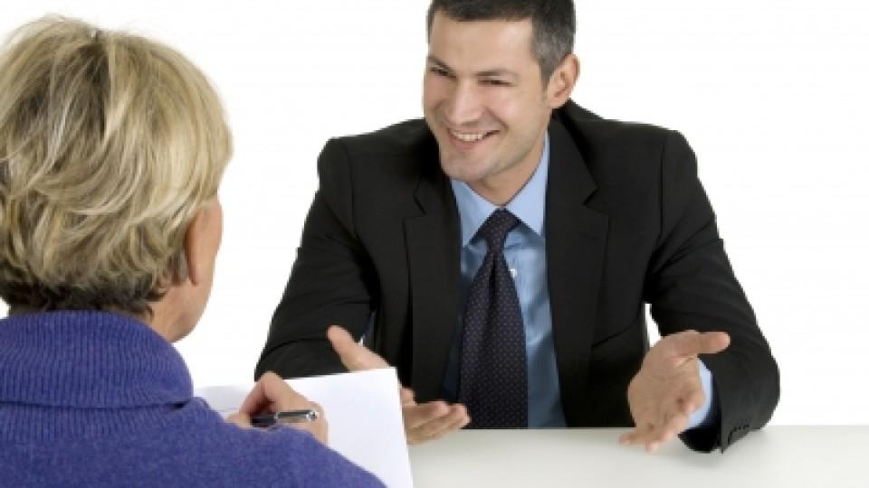 salary-talk